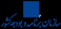 سازمان برنامه و بودجه اصفهان