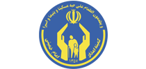 کمیته امداد امام خمینی اصفهان